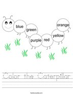 Color the Caterpillar Handwriting Sheet