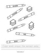 Color each crayon the correct color Handwriting Sheet