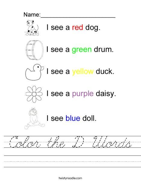 Color the D Words Worksheet