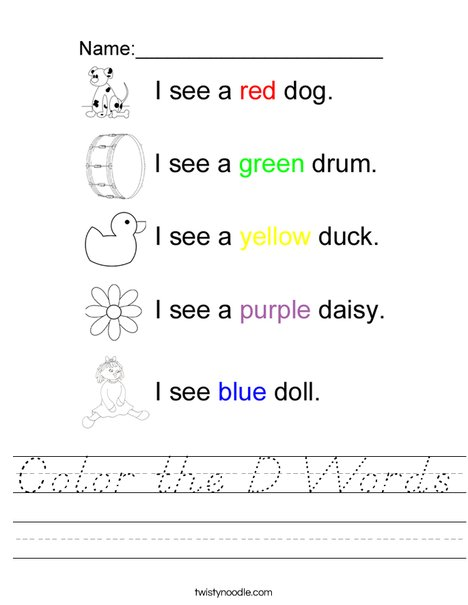 Color the D Words Worksheet