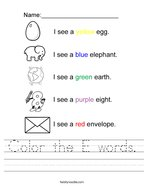Color the E words Handwriting Sheet