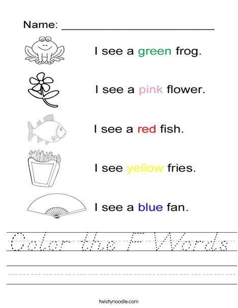 Color the F Words Worksheet