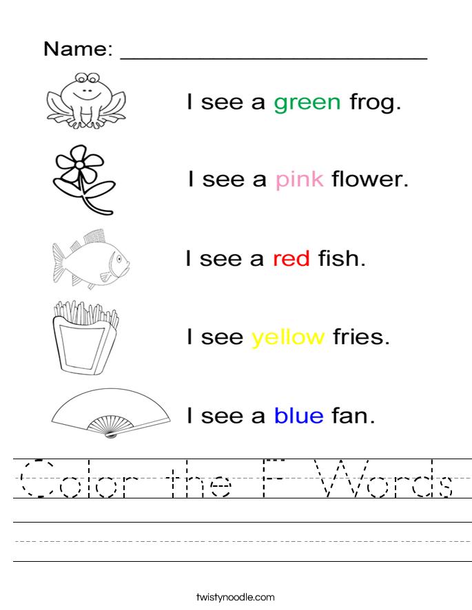 Tracing Letter F Worksheet