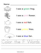 Color the F Words Handwriting Sheet