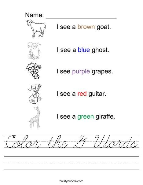 Color the G Words Worksheet