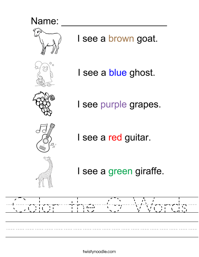 Color the G Words Worksheet