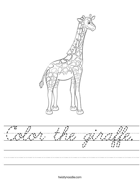 Color the giraffe. Worksheet