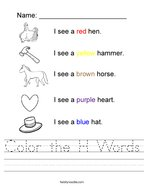 Color the H Words Handwriting Sheet