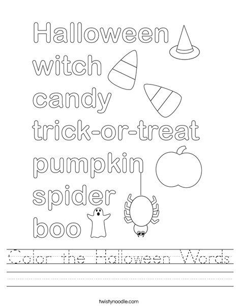 Color the Halloween Words Worksheet