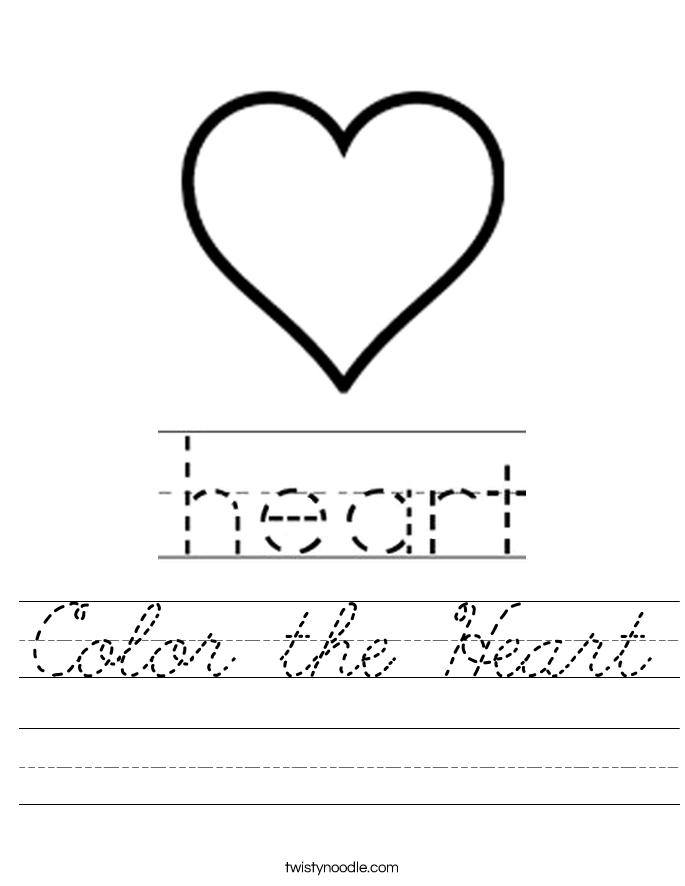 Color the Heart Worksheet