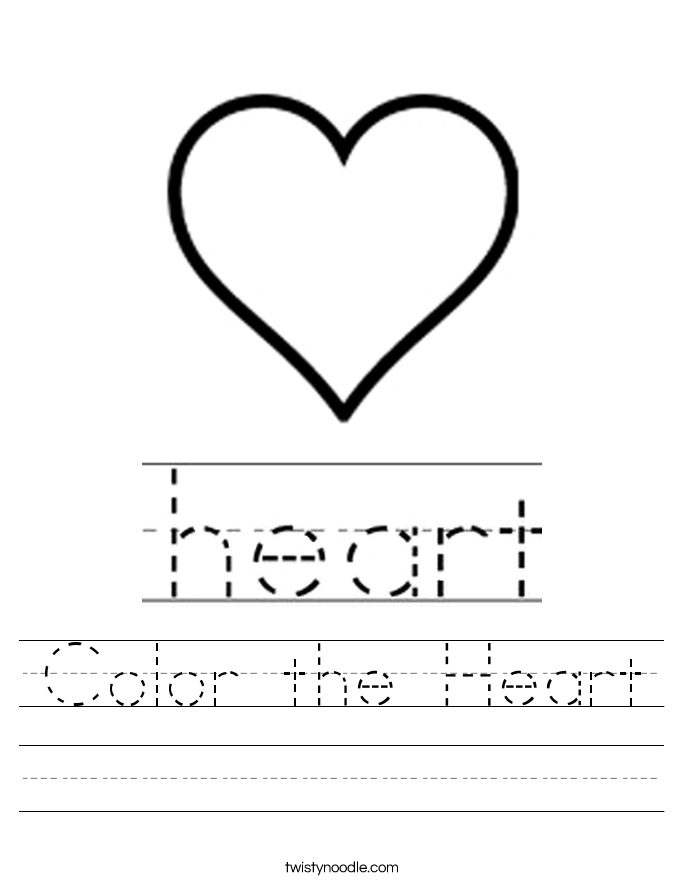 Color the Heart Worksheet