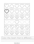 Color the heart that is different  Handwriting Sheet