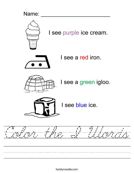 Color the I Words Worksheet