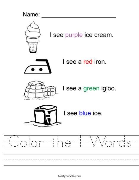 Color the I Words Worksheet