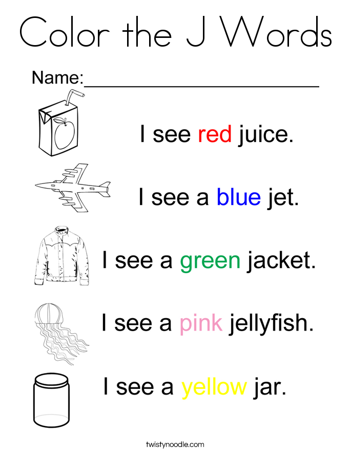 Trace the words that begin with the letter J Worksheet - Twisty Noodle