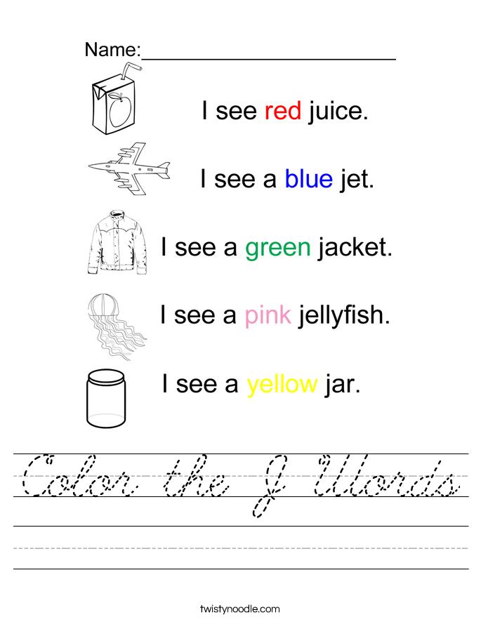 Color the J Words Worksheet