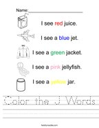 Color the J Words Handwriting Sheet