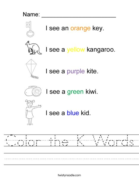 Color the K Words Worksheet