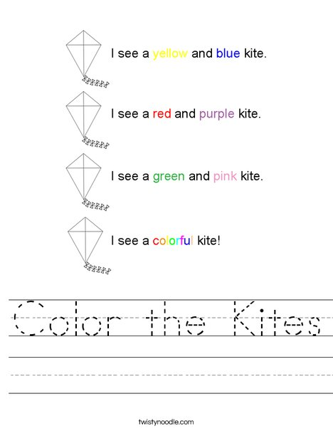 Color the Kites Worksheet