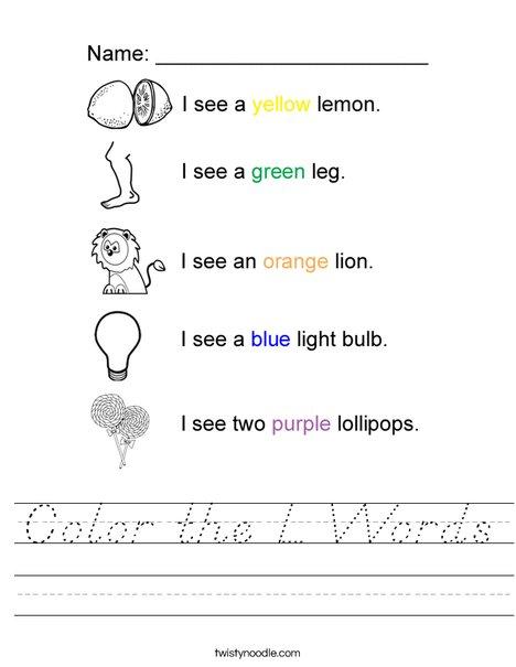 Color the L Words Worksheet