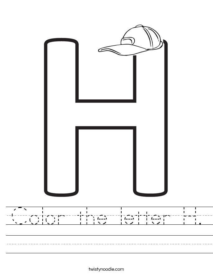 Color the letter H Worksheet Twisty Noodle – Letter H Worksheet