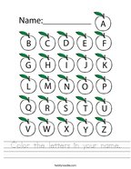 Color the letters in your name Handwriting Sheet