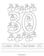 Color the Number 30 Handwriting Sheet