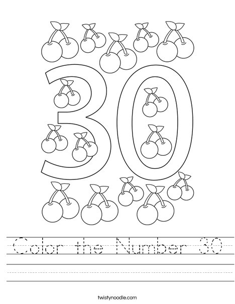 Color the Number 30 Worksheet