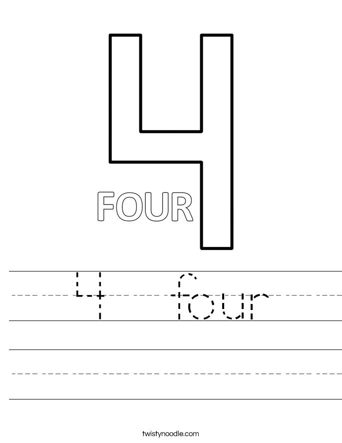 4  four Worksheet