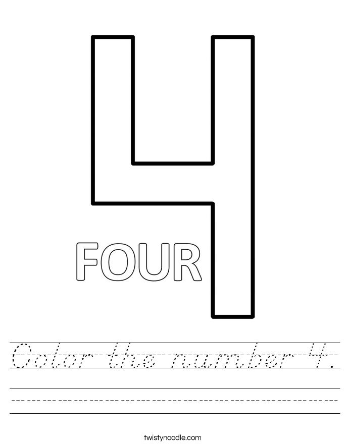 Color the number 4. Worksheet