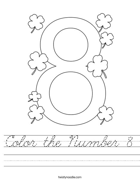 Color the Number 8 Worksheet - Cursive - Twisty Noodle