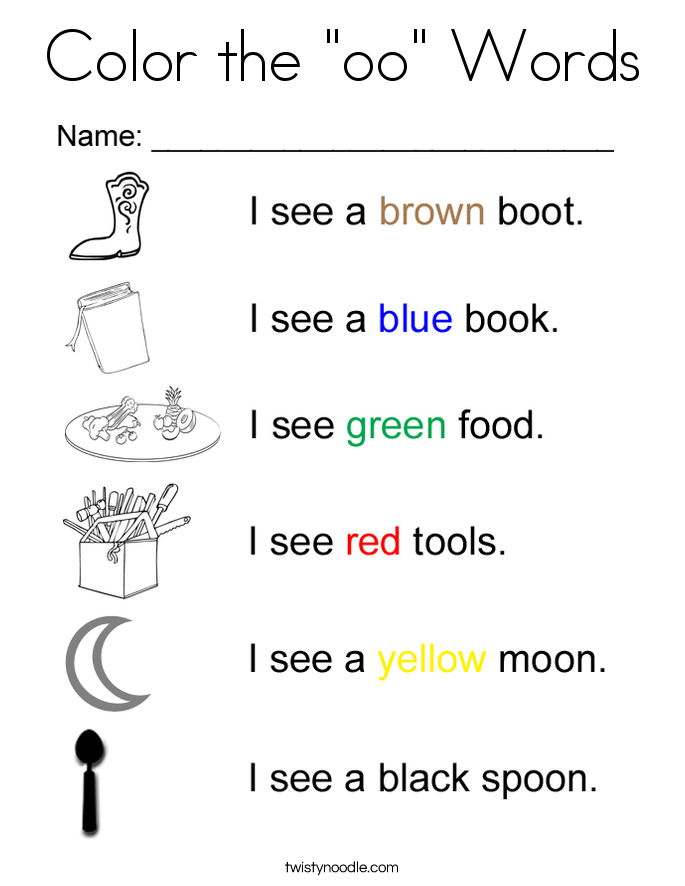 """Color the """"oo"""" Words Coloring Page"""