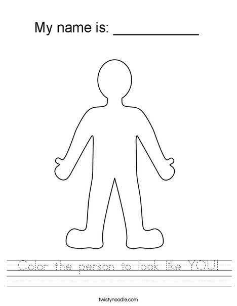 Color the person to look like YOU! Worksheet