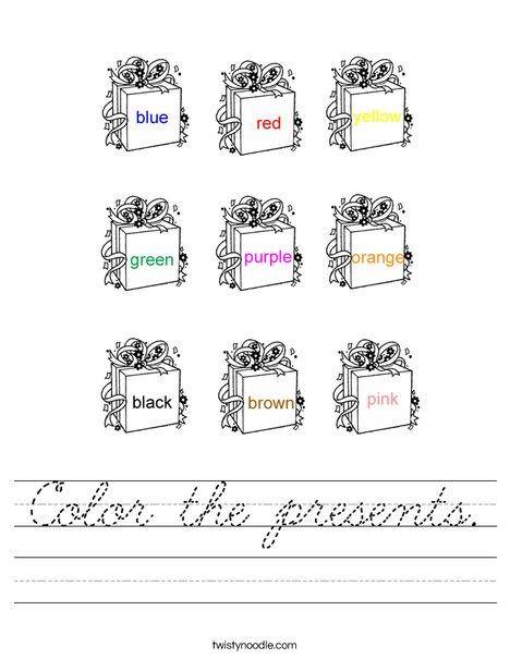 Color the Presents Worksheet