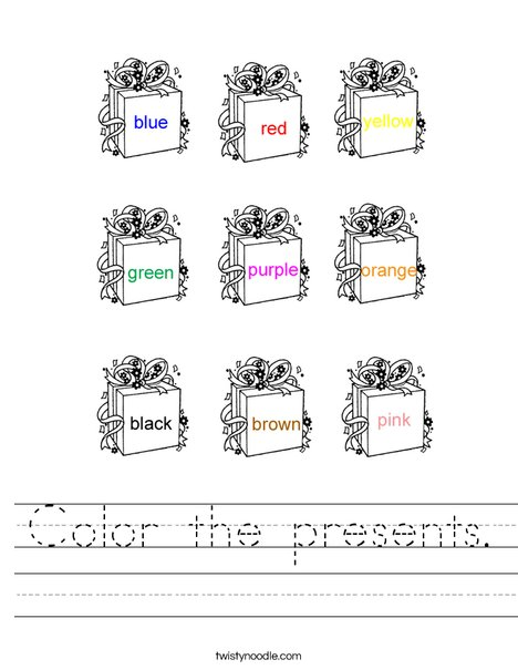 Color the Presents Worksheet