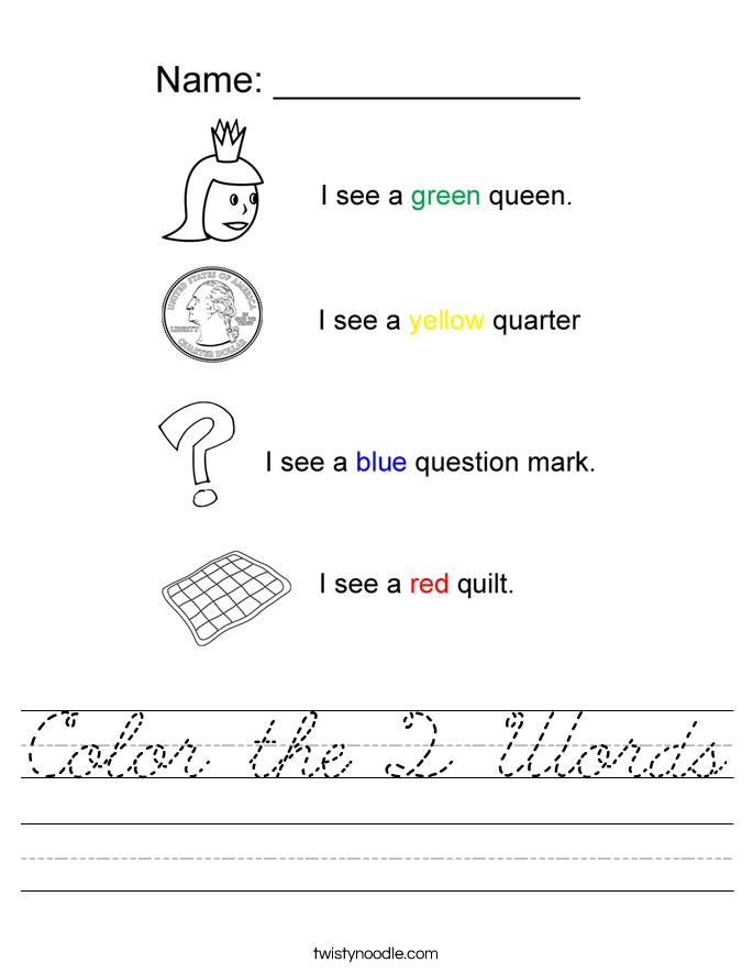 Color the Q Words Worksheet
