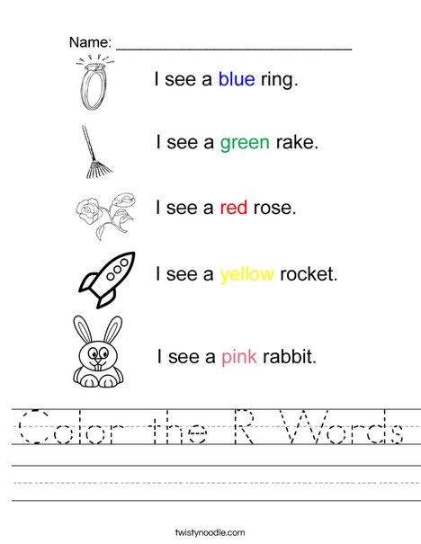 Color the R Words Worksheet