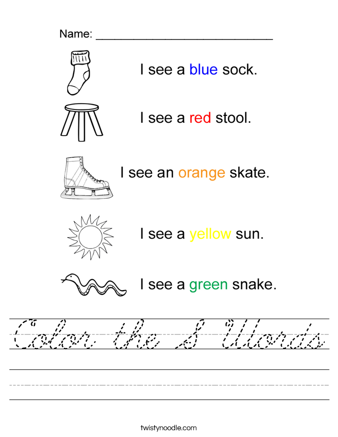 Color the S Words Worksheet