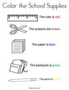 Color the School Supplies Coloring Page