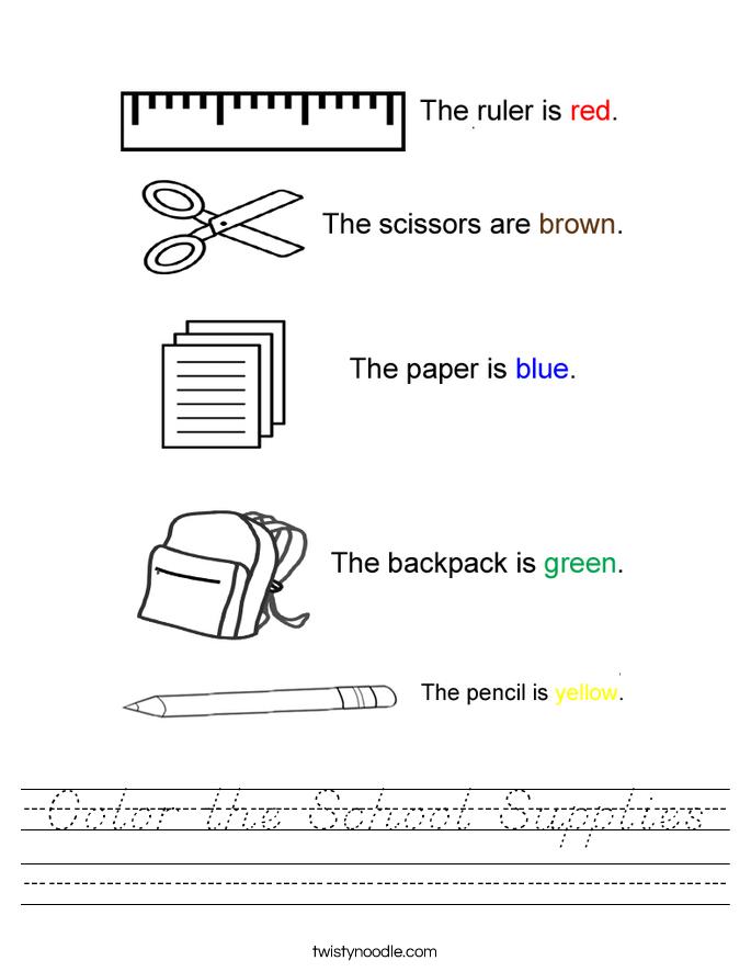 Color the School Supplies Worksheet - D'Nealian - Twisty ...