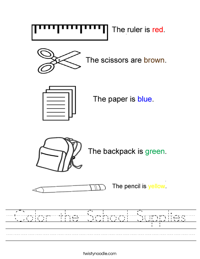 Color the School Supplies Worksheet