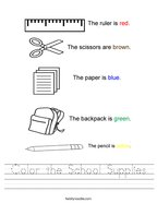 Color the School Supplies Handwriting Sheet