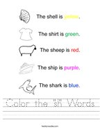 "Color the ""sh"" Words Handwriting Sheet"