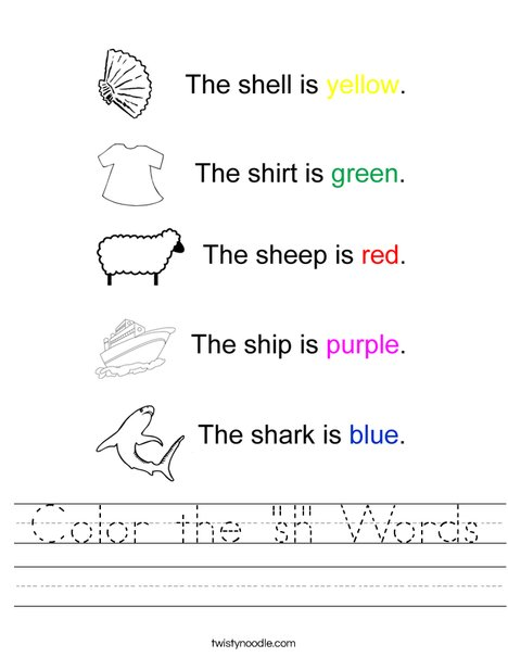 "Color the ""sh"" Words Worksheet"