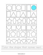 Color the shape that comes next Handwriting Sheet
