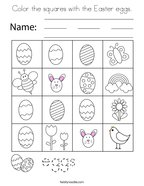 Color the squares with the Easter eggs Coloring Page