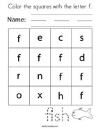 Color the squares with the letter f Coloring Page