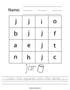 Color the squares with the letter j Handwriting Sheet