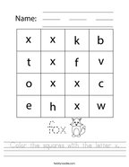 Color the squares with the letter x Handwriting Sheet