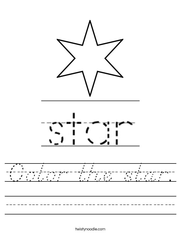 Color the star Worksheet - D'Nealian - Twisty Noodle
